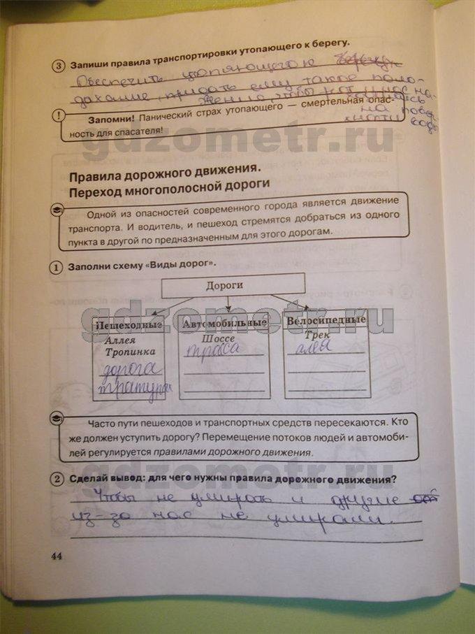 Бурятскому гдз класс по языку 5